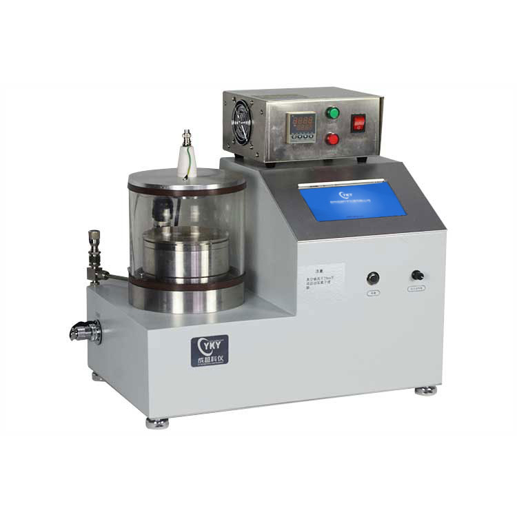 Desktop plasma sputtering coater with rotary heating sample stage