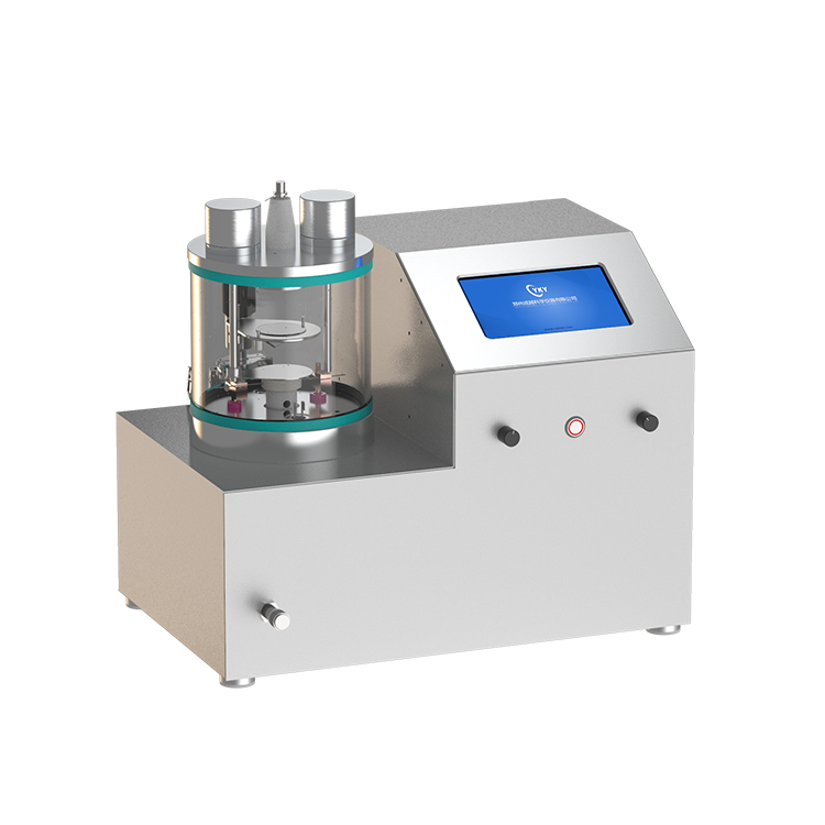 Small two-in-one coating machine (plasma sputtering & thermal evaporation)
