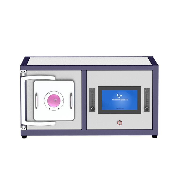 40kHz Plasma cleaner
