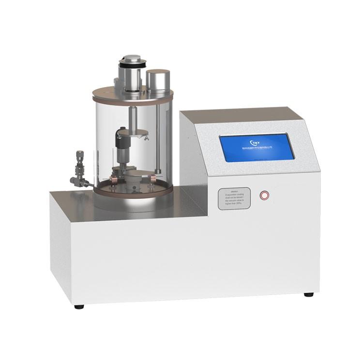 Desktop thermal evaporation coater with quartz cavity
