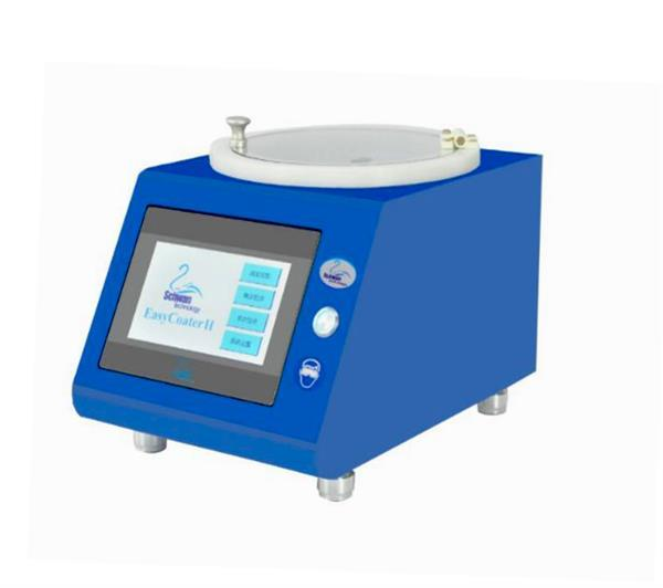 150℃ Programmable Temperature Control Vacuum Spin Coater with alloy chuck CY-IC5000