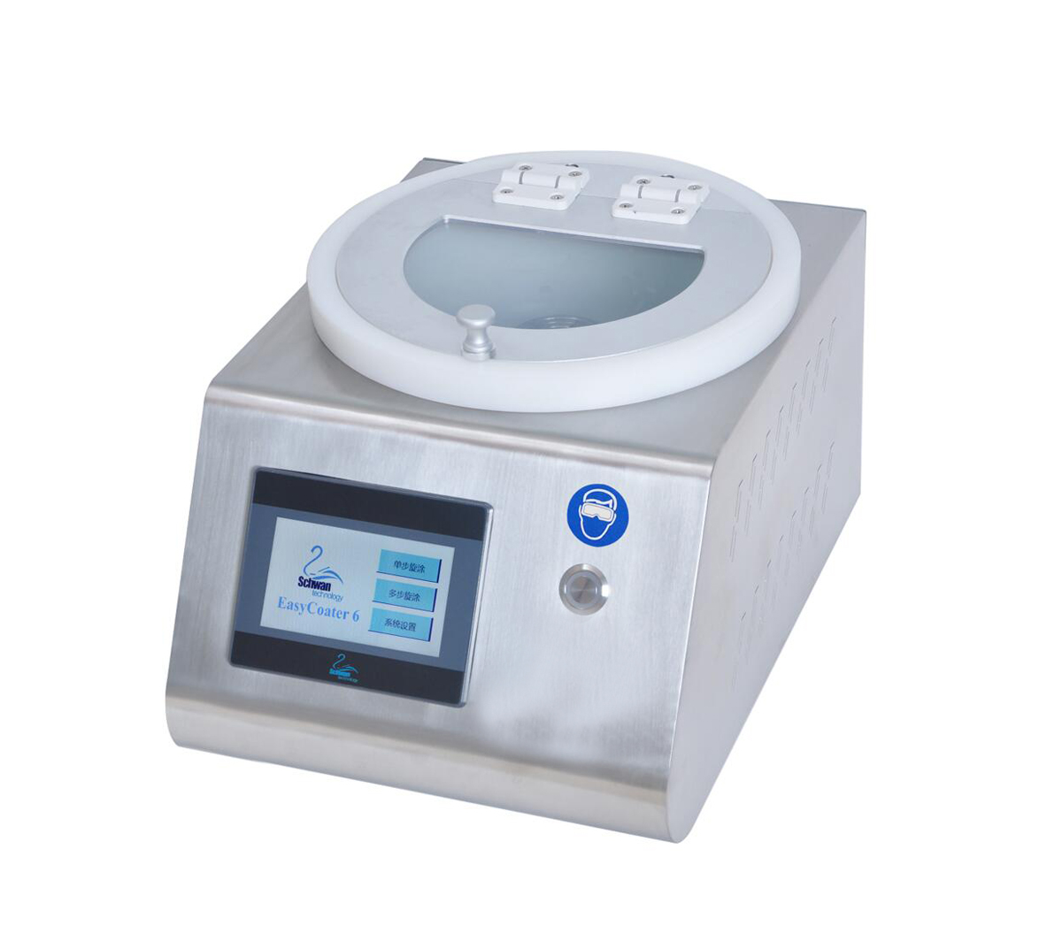 """4.3"""" LCD Touch Panel Programmable Control Vacuum Spin Coater for 10-150mm wafter CY-EZ6"""