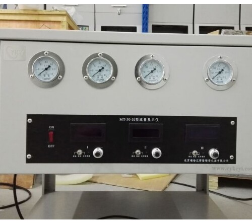 Mass Flow Controller (MFC) Gas Mixing System for Tube Furnace CVD System