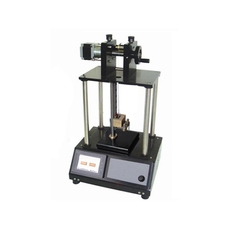 Millimeter grade programmable lab dip coater