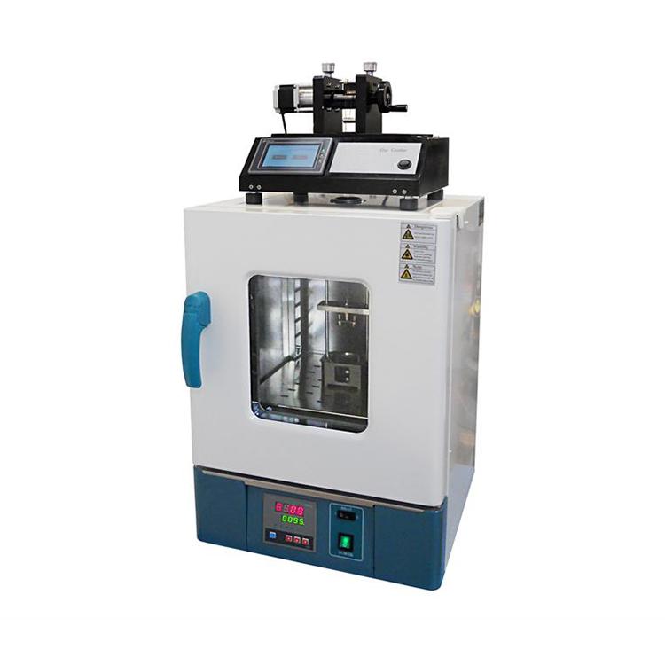 Nanometer range laboratory used desktop precision dip coater