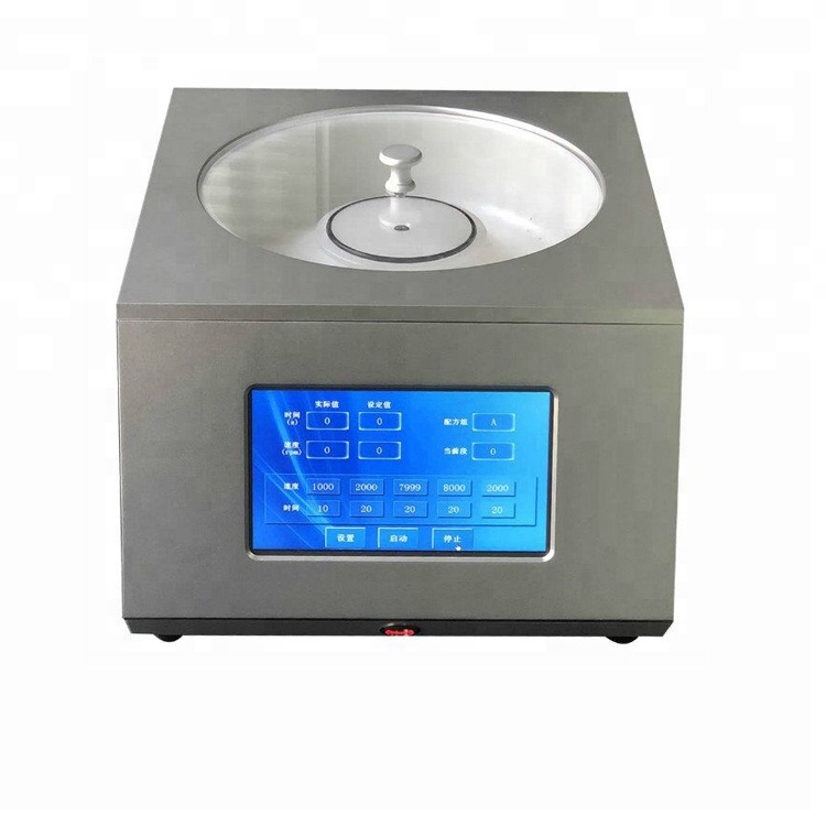 Economic temperature control type spin coater