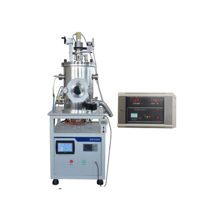 Ultra-High vacuum thermal evaporation coater with four heating sources