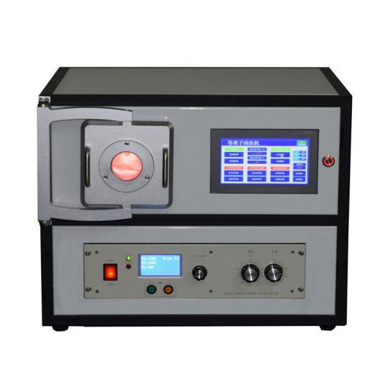 vacuum plasma cleaner