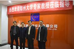 Warmly welcome experts and professors from the School of Materials Science of Zhengzhou University to visit our company
